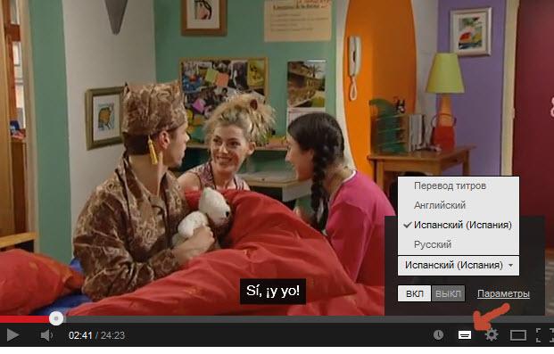 «Экстра Сериал С Субтитрами Английскими И Русскими» — 2009